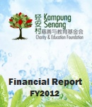 Report-Financial Report FY2012
