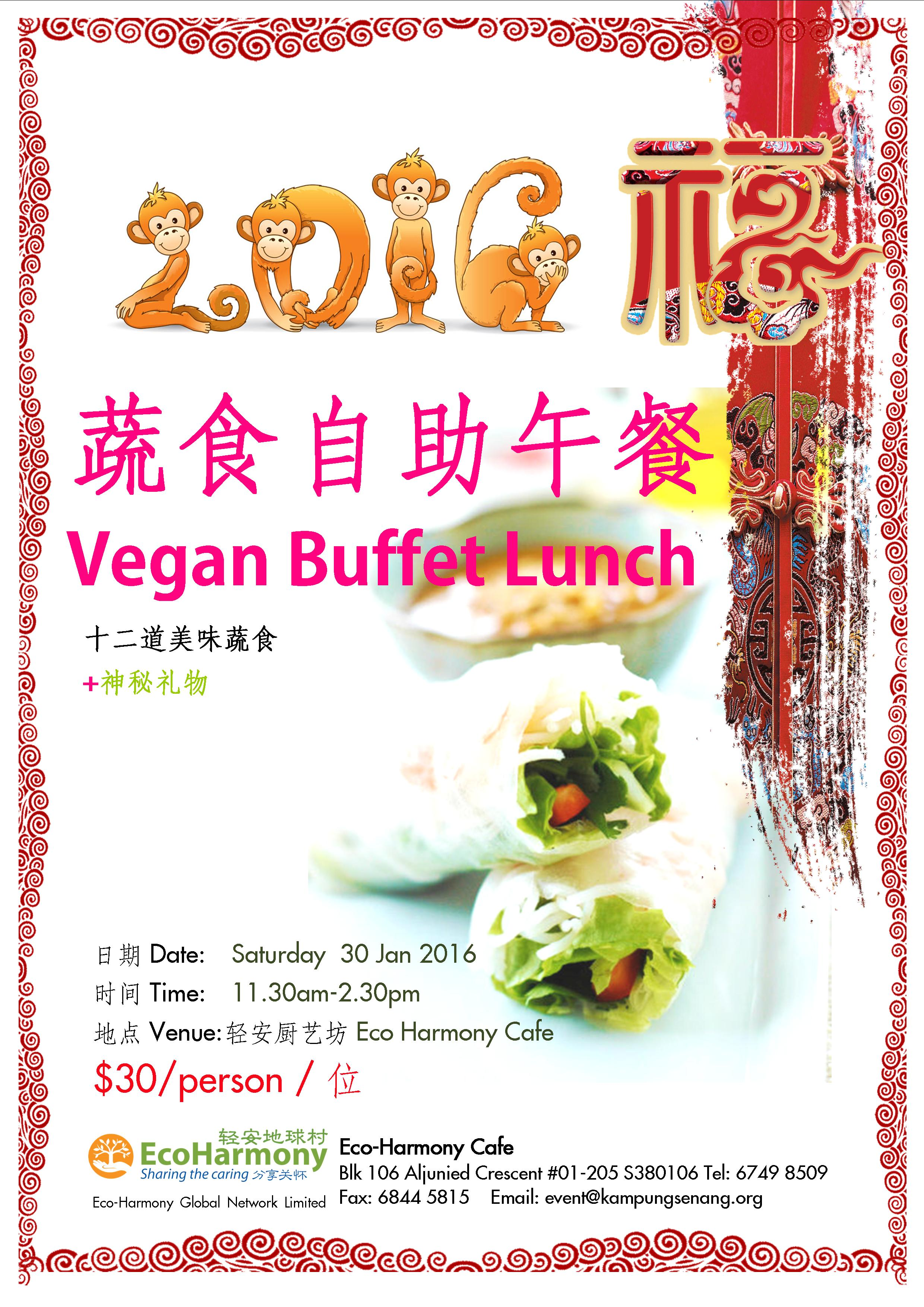 20160130 vegan lunch buffet flyer