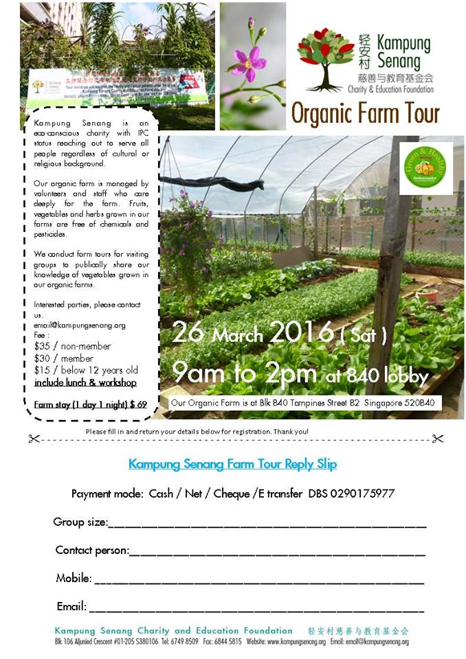 Farm Tour 26 Mar