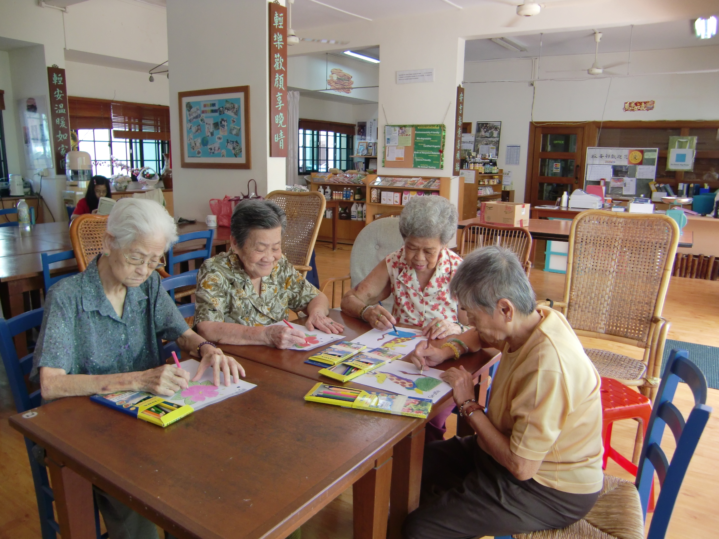 warmhearts elderly care center Search the history of over 338 billion web pages on the internet.